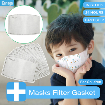 Carego Mask Filter Gasket Child Kid and Adult Protective Mask Dust-proof Anti-fog Mask Disposable Replace Filtration