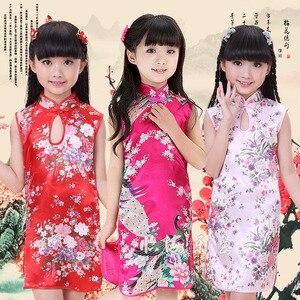 Drop Collar Toddler Kids Girls Oriental Chinese Traditional Costumes Sleeveless Cheongsams Vintage Wedding Girls Qipao Dress(China)