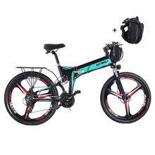 Складной электрический горный велосипед 350 Вт с переменной скоростью 21 скорость взрослый велосипед 48V15AH двойной аккумулятор электрический ...