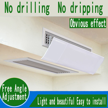 Air Conditioner  Cover Anti Direct Blowing Wind Shield Cold Side Outlet Deflector Baffle