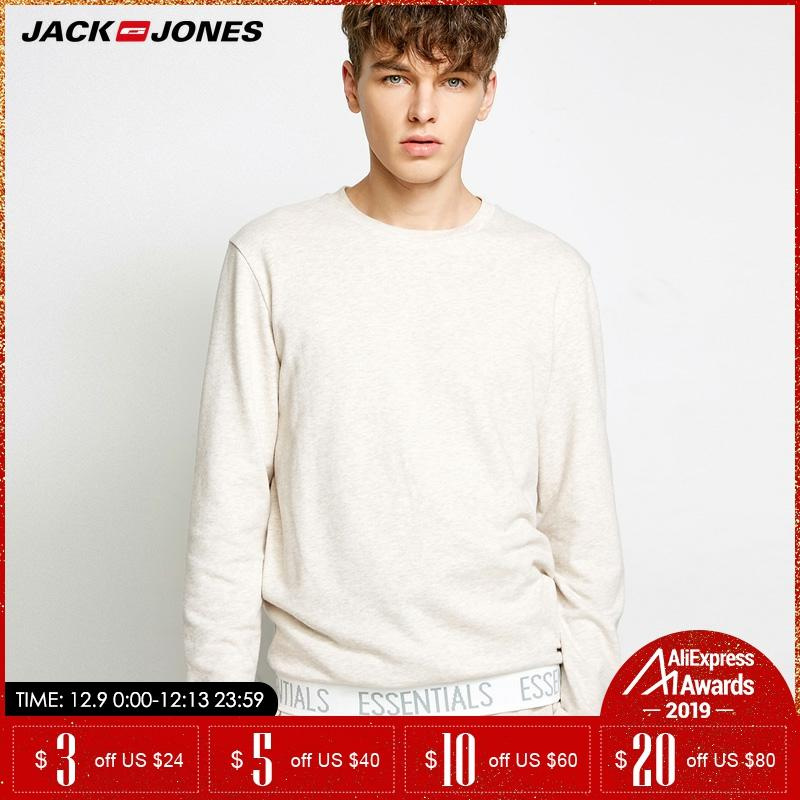 Jack Jones Men's Knitted Cotton Home Sleepwear Hoodies|2183HE502