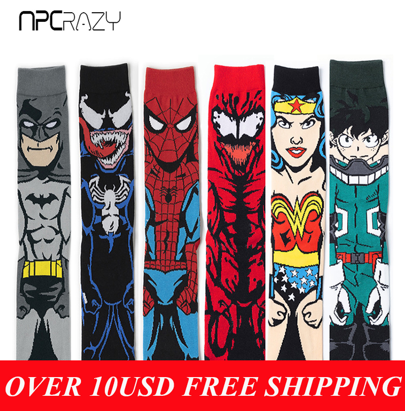 Cosmic Marvel Socks Men Or Women Novelty Cartoon Combed Cotton Sock Wonder Woman, Superman, Batman, Dead Waiter, Venom Funny Sox