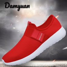 Damyuan 2019 Men Sneakers Air Cushion Outdoor Walking Shoes Mesh Breathable Sport Running Shoes Low Top Soft Casual Sneakers men li ning men bubble ace super walking shoes breathable cushion lining comfort wearable sport shoes sneakers agcn005 yxb147