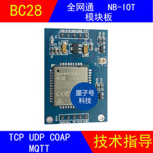 Board Stm32 Reviews - Online Shopping Board Stm32 Reviews on