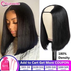 Wholesale U Part Bob Human Hair Wigs For Black Women 180 Density Full Machine Made Short Upart Half Wig Remy Hair Gabrielle
