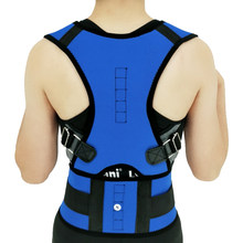 LOGO Customized Women Men Corrector Postura Back Support Posture Correction Belt Heavy Lift Work Shoulder Straps Brace