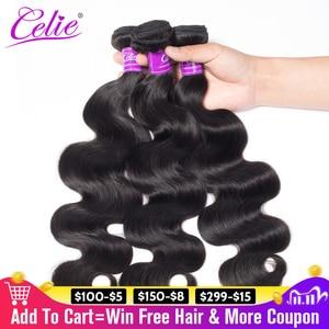 Image 1 - Волнистые человеческие волосы Remy, 3 пряди, 10  30 дюймов, пряди для наращивания