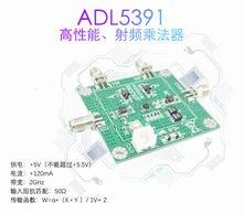 Module multiplicateur analogique 2GHz RF, Modem multiplicateur Quadrant ADL5391