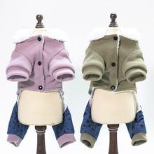 Одежда для домашних животных удобная теплая Модная Толстая вышитая