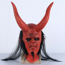 Hellboy Rise of the Blood Queen Cosplay Mask Ox Horn Mask Halloween Cosplay Prop Costume Accessory Full Head Cover blood blockade battlefront kekkai sensen black brother the king of despair zetsubou ou cosplay costume