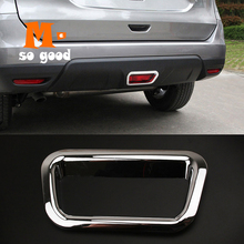 2014 2015 2016 for nissan x-trail xtrail t32 Rogue ABS Chrome Car Back Rear Middle Brake Light Lamp Cover Trim Auto Accessories