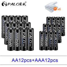 PALO 100% origianl  12pcs AA 3000mAh 1.2V Ni-MH+12pcs AAA Battery 1100mAh rechargeable batteries  for toys power 12pcs hgh20ha 100
