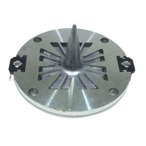 Сменная диафрагма 38 ядер для 2408H-2 и JBL PRX 710, 712, 715, 725, 735 серии