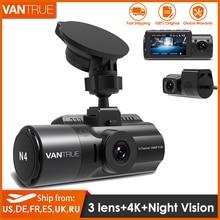 Vantrue N4 çizgi kam 4K araba Video kaydedici 3 in 1 araba dvrı Dashcam dikiz kamera ile GPS kızılötesi gece görüş kamyon vergi