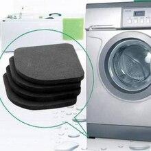 Подушка Высокое качество стиральная машина ударные колодки Нескользящие коврики холодильник анти-вибрационная прокладка