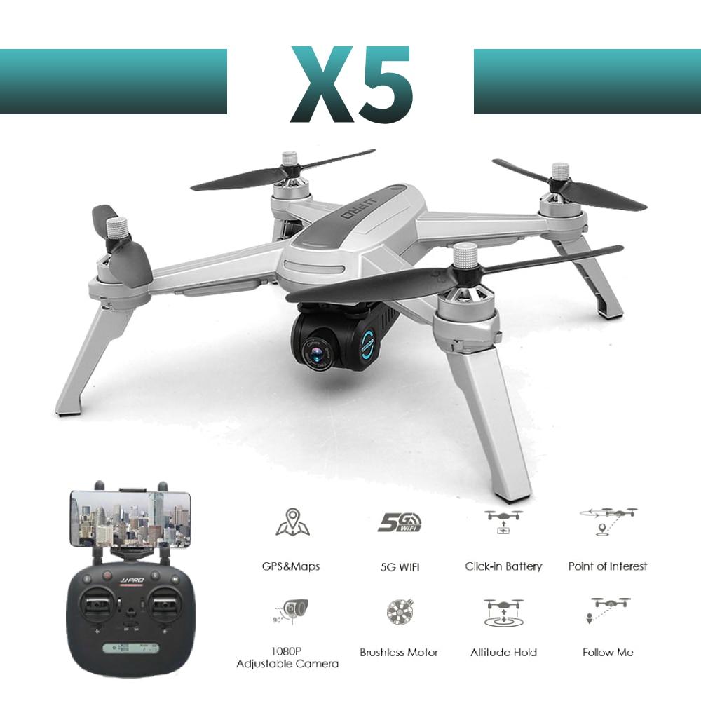 X5 профессиональный 5G широкоугольная камера Дрон 1080p HD gps WiFi FPV Пропеллер для бесколлекторного двигателя длинная батарея воздушный Дрон на ру...