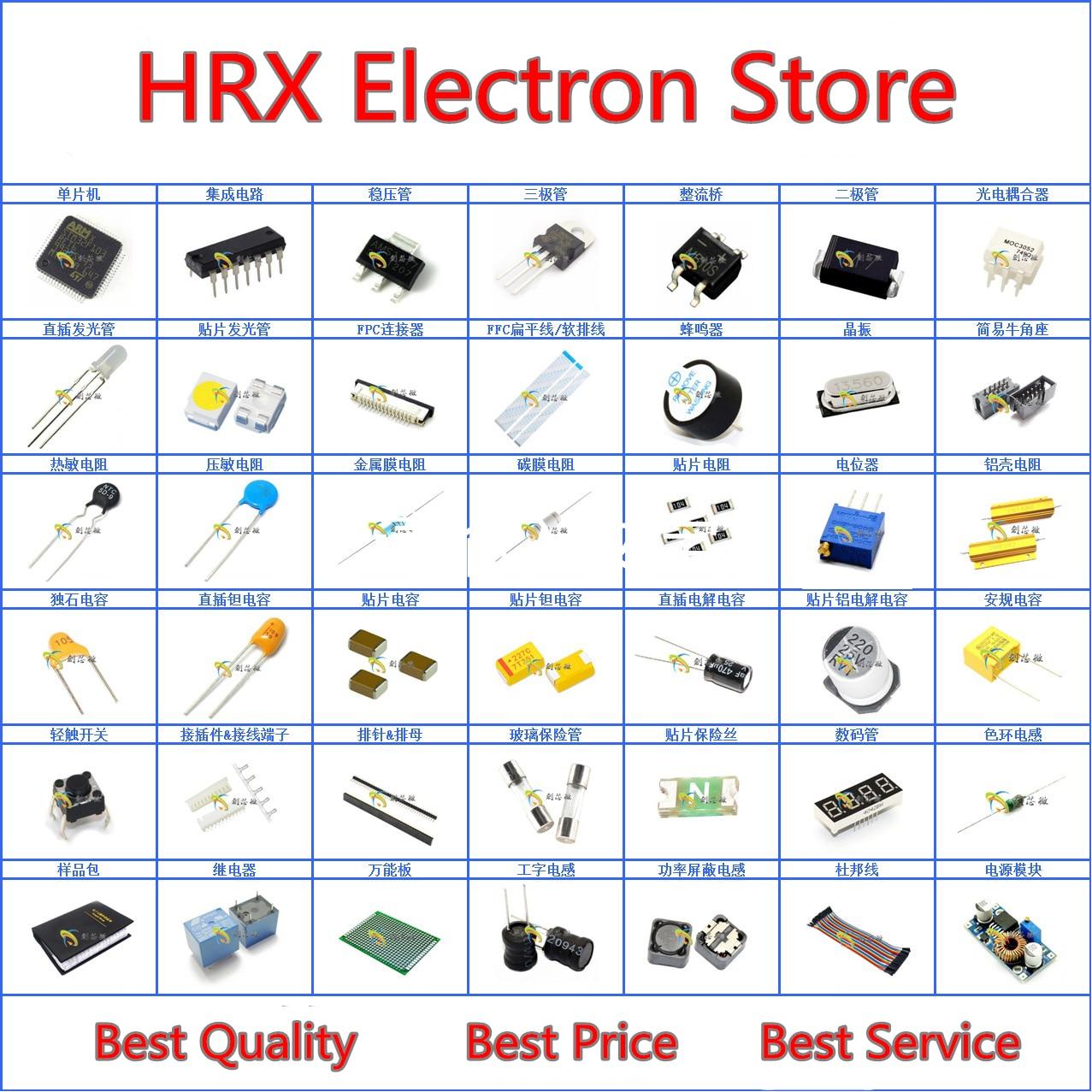 BOM предлагает единый магазин электронных компонентов (сначала проконсультируется с моделями и затем размещает заказ)