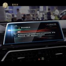 Для BMW G11 G12 Series 7 2016-2020 автомобильная интерьерная GPS-навигационная пленка жк-экран защитная пленка из закаленного стекла 10,2 дюйма