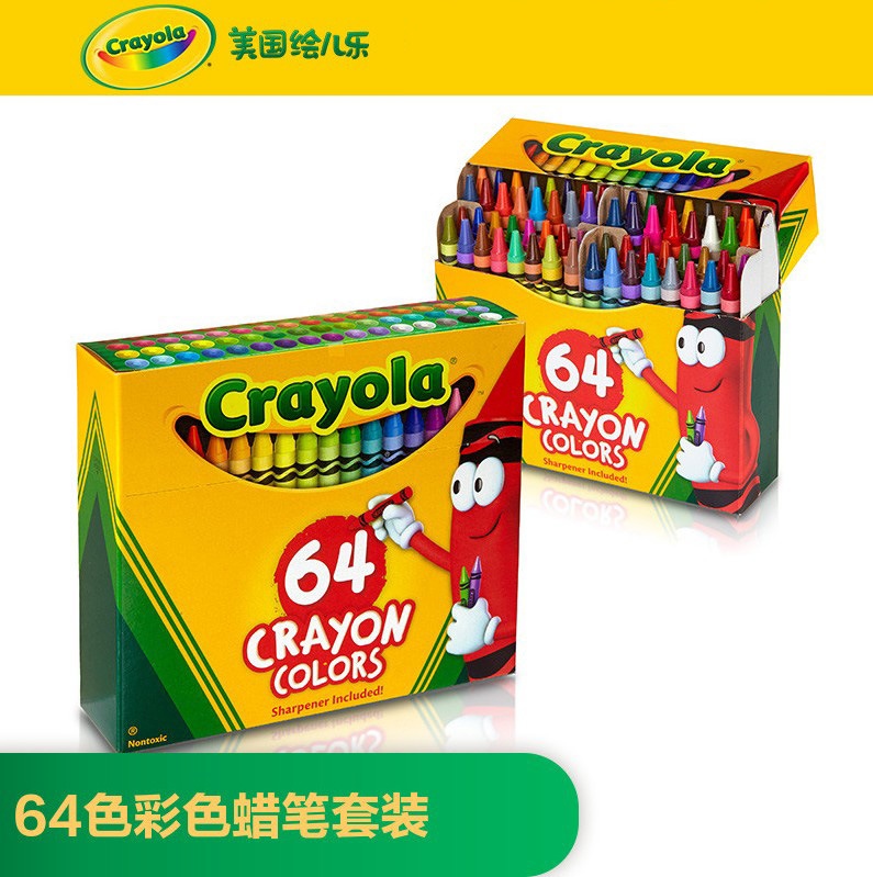 Crayola Crayon 64 Color Children Safe Painted Graffiti Fine Art Toy 52-0064