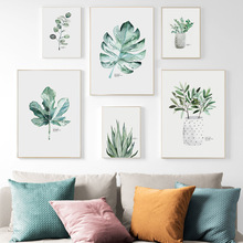 Scandinavian Style Nordic Plants Poster Green Leaves Decorative Picture Modern Wall Art Paintings for Living Room Home Decor