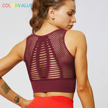 Colorvalue Sexy Mesh Workout Sport Bras Top Women Stretchy Seamless Running Fitness Crop Shockproof Yoga Athletic