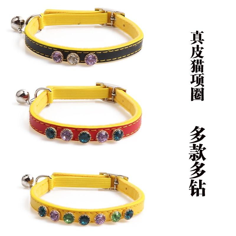 Amin Lattice Pet Supplies Gemstone Cat Genuine Leather Pet Dog Collar Mao Lian Cat Neck Ring