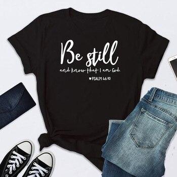 Be Still That футболка унисекс женская Религиозная Христианская футболка Повседневная летняя Библейская вера стих Графический Топ тройник