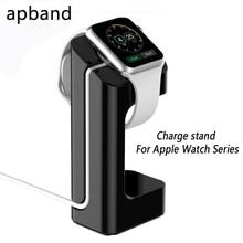 Зарядка для apple watch stand apple watch 5 4 3 2 1 iWatch 42 мм 38 мм 44 мм 40 мм Смарт-часы аксессуары держатель станции Черный Белый