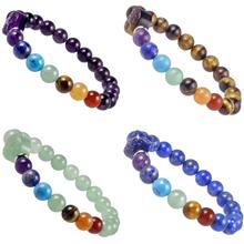 TUMBEELLUWA 8mm 7 Chakra Semi Precious Stone Beads Bracelets for Women Men,Healing Crystals Tree of Life Charm Bangles Jewelry