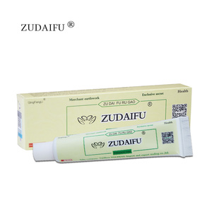 Image 2 - 10 adet sıcak satış ZUDAIFU vücut sedef kremi YIGANERJING