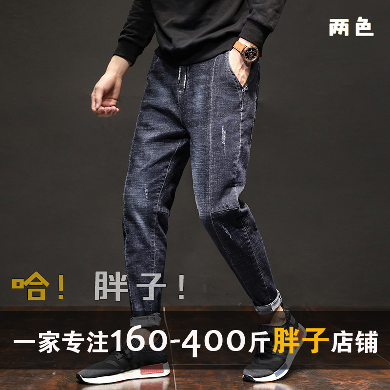 Zx8225 Elasticity Loose-Fit Jin Yao Large Size Jeans Men's Plus-sized Harem Pants Sub-S-7xl