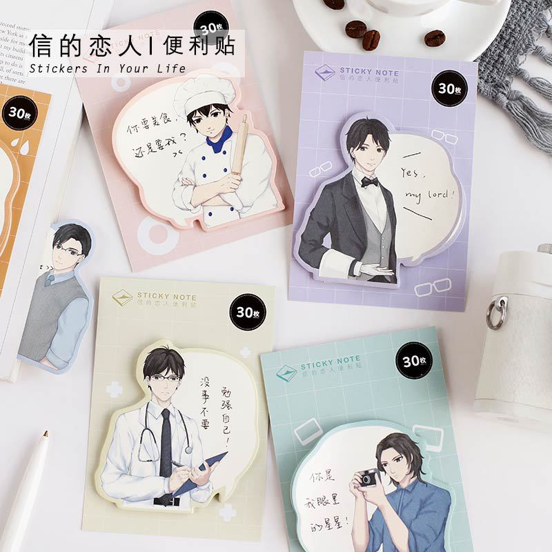 1 Set/lot Memo Pads Sticky Notes Handsome Guy Series Paper Diary Scrapbooking Stickers Office School Stationery Notepad