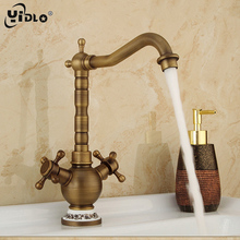 Brass Antique Faucet Ceramic Bathroom Sink Mixer Grifo Lavabo Single Handle Hole Hot and Cold Tap