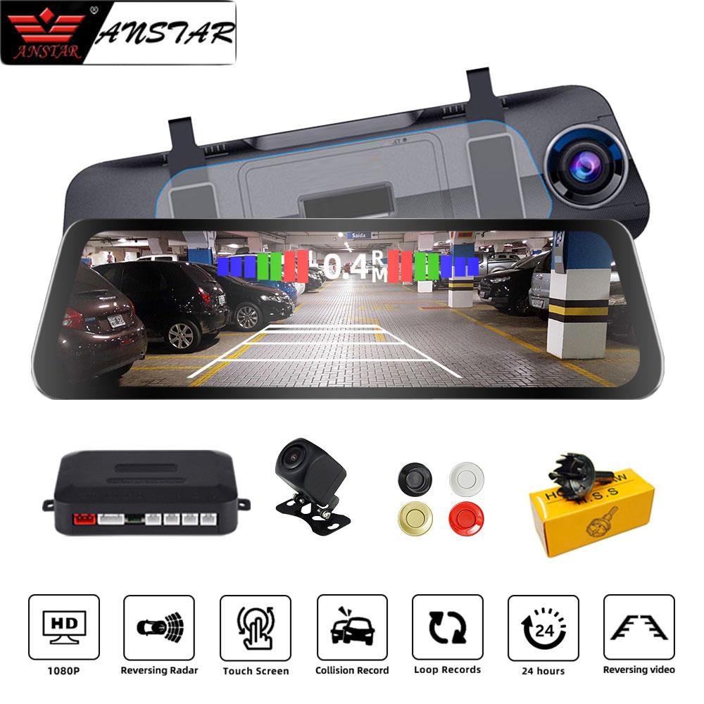 Upgrade 3 In One Mirror Camera 10'' Car Reverse Radar Parking Sensor Blind Spot Detection System Parktronic Auto DVR