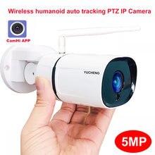 Camhi reconhecimento humanóide 5mp 4mp 2mp sem fio pt câmera de segurança ip câmera microfone alto-falante onvif p2p ao ar livre