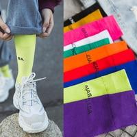 Special Link To Manon De Vries 20 Pairs Stylish Pure Color 10 Letters Socks Tube Socks Men&Women Cotton Socks