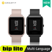 Smart watch amazfit bip lite resistente à água, aguenta até 3atm, para rastreamento de atividades, com bateria de 45 dias