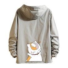 2020 Summer Women Basic Jacket Causal Thin Print Cat Zipper Windbreaker Lightwei