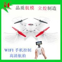 Lh x6wf كبير التصوير الجوي التحكم عن بعد بدون طيار مقاومة قطرة الهاتف المحمول التحكم في مفتاح العودة هليكوبتر التصوير الجوي -