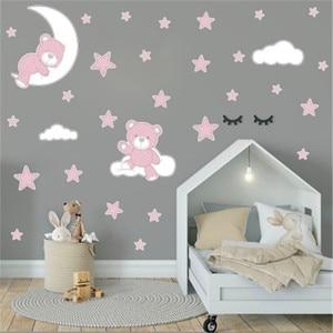 Cute Moon Stars Bear Wall Stickers For Kids Baby Room Home Nursery Art Decorative Sticker Children Bedroom Decals Murals Muraux
