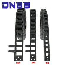 Cabo arraste 5x5 7x7 10x10 10x15 10x20 10x30 l1000mm fio chain carrier com conectores finais para a máquina de gravura da impressora do cnc 3d