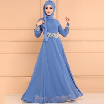 Abaya Arab Dress Muslim Long Noble Fashion Lace Sleeve Slim Islamic Womens Ramadan Mosque Prayer Robe