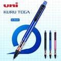 Автоматический карандаш UNI KURUTOGA, M5-452, свинцовый стержень, вращение 0,5 мм, активный карандаш, постоянно пишущий, для учеников начальной школы