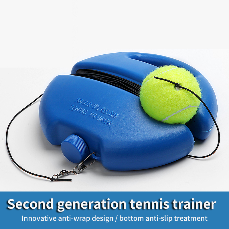 Self-Study Tennis Trainer and Rebound Ball With Exercise Baseboard as Tennis Training Tool 1