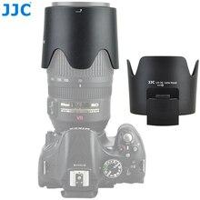 Jjc capa para lente de câmera dslr, reversível, sombra de capuz para lente de câmera nikon AF S vr zoom nikor 70 300mm f/lentes 4.5 5.6g IF ED substituição nikon HB 36