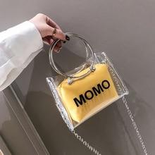 再生 キング PVC ファッションの高級ハンドバッグの女性の透明バケツダイヤモンドチェーンメッセンジャーバッグゼリースモールショルダーバッグ