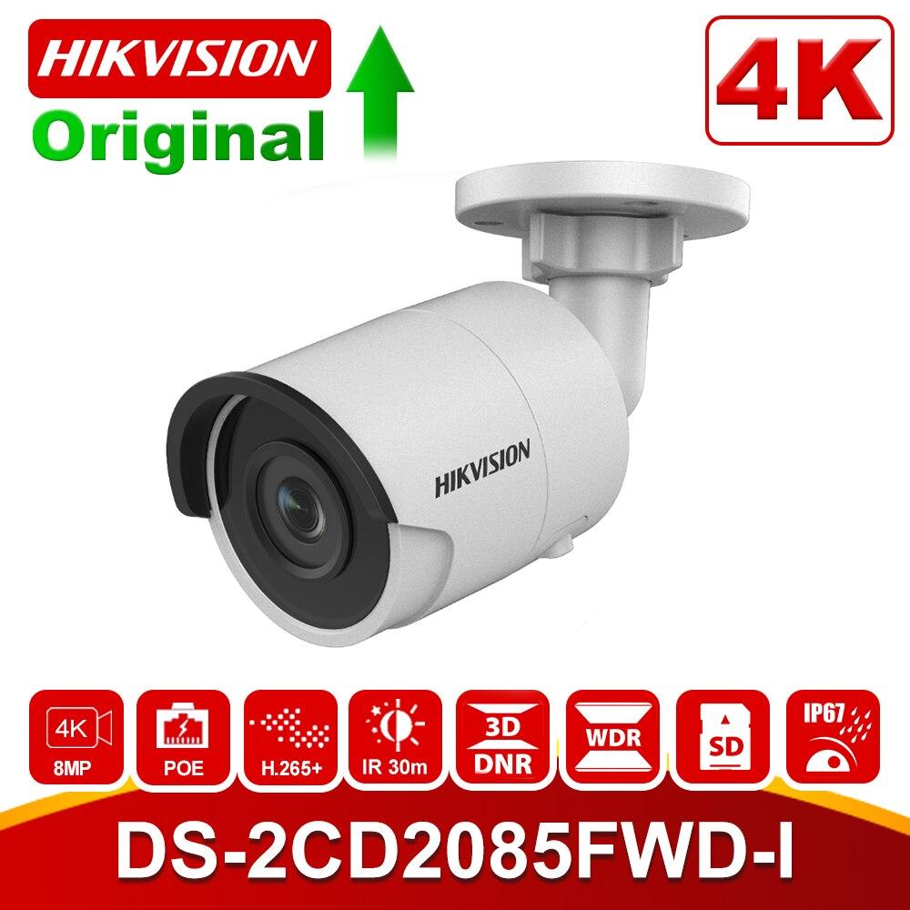 4K WDR PoE IP Security Camera H.265 Darkfighter Hikvision DS-2CD2085G1-I 8MP