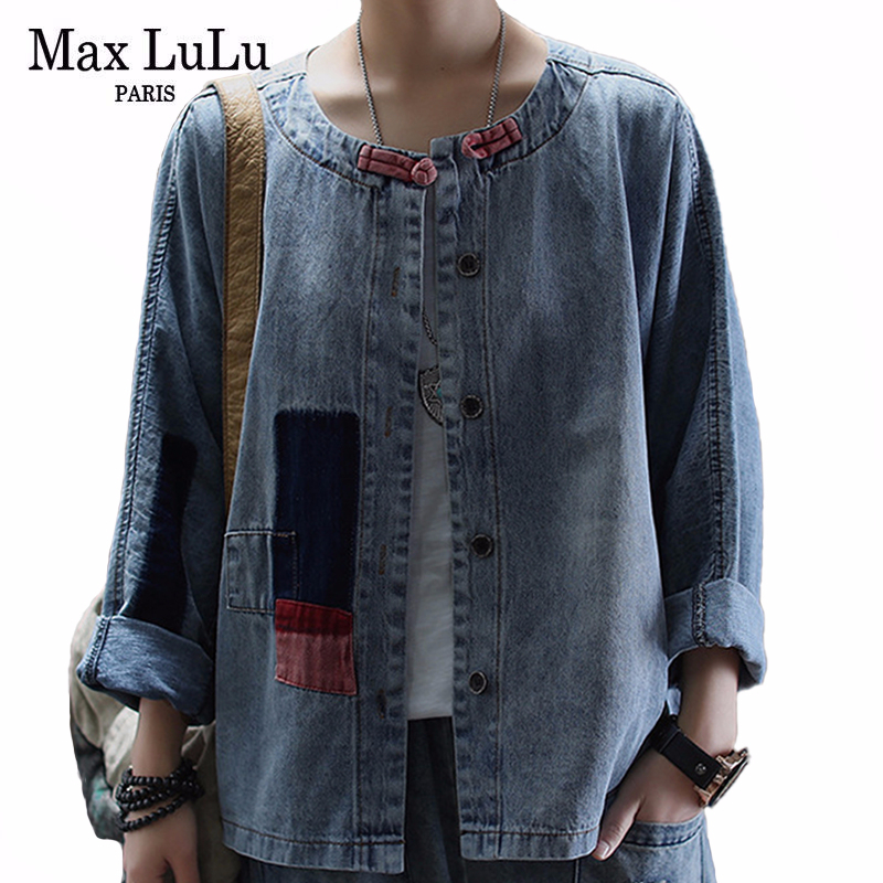 Max LuLu 2020 New Spring Korean Fashion Style Ladies Vintage Denmi Coats Womens Casual Patchwork Jackets Loose Oversized Clothes