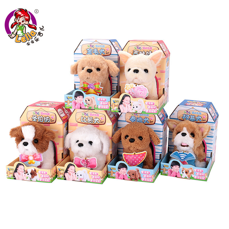 Toys Children Electric Toy Dog Model Plush Teddy Will Call Walk Puppy Intelligent Robot Dog Toy