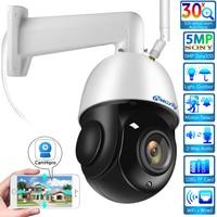 30X Zoom Sony 5MP PTZ IP Kamera Outdoor H.265 Zwei Weg Audio Sirene Alarm Dual Licht Speed Dome Kamera CCTV netzwerk Überwachung